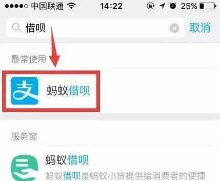 """018年支付宝借呗网商贷最新强开20万技术教程"""""""